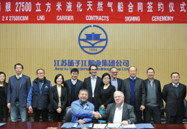 Jiangsu,16th of Feb, 2015-JHW orders two 27,500cbm LNG carriers with Yangzijiang Shipbuilding