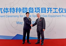 Qidong, Jiangsu, May 29, 2015-A New Star in the Sky of Chinese Built Gas Tanks Innovation