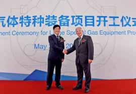 江苏启东,2015 年5月29日-一颗在中国液罐创新制造业中正冉冉升起的新星
