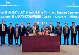 SHANGHAI, 2nd of Feb, 2016-The Shipbuilding Contract for FIVE 85,000cbm VLECs between JHW ENGINEERING & CONTRACTING and Dalian Shipbuilding Industry Offshore Entered into Force
