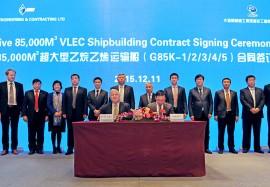 上海,2016年2月2日-JHW工程公司与大船海工签署的5艘85,000立方VLEC的造船合同生效