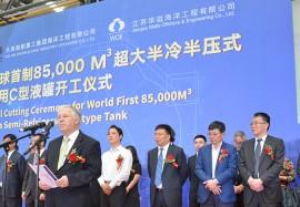 江苏启东,2015年5月6日-华滋海工为海上气体丝绸之路建造超大型液罐