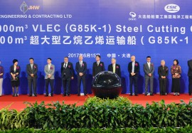 DALIAN,15th OF JUN,2017 – STEEL CUTTING FOR THE FIRST 85,000m3 VLEC